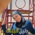 نرجس من حلب دليل أرقام البنات و النساء المطلقات