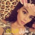 حبيبة من بنغازي أرقام بنات للزواج