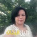 جاسمين من محافظة طوباس أرقام بنات للزواج