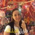 سعيدة من محافظة سلفيت أرقام بنات للزواج