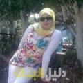 فاطمة من محافظة سلفيت أرقام بنات للزواج