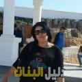 دينة من محافظة سلفيت أرقام بنات للزواج