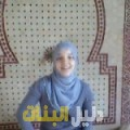 مونية من بيروت أرقام بنات للزواج