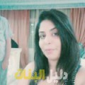 نزهة من حلب أرقام بنات للزواج