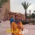 نفيسة من حلب أرقام بنات للزواج