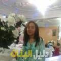 زهرة من صور أرقام بنات للزواج
