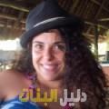 صبرين من محافظة سلفيت أرقام بنات للزواج