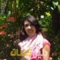 خلود من القاهرة أرقام بنات للزواج