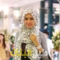 ميرال من صور أرقام بنات للزواج