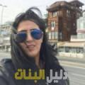 صوفي من محافظة طوباس أرقام بنات للزواج