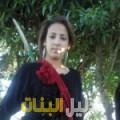 نيلي من محافظة سلفيت أرقام بنات للزواج