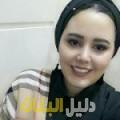 سلامة من القاهرة أرقام بنات للزواج