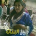 حجيبة من بنغازي أرقام بنات للزواج