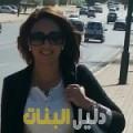 نيرمين من بنغازي أرقام بنات للزواج