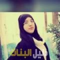 جوهرة من أبو ظبي دليل أرقام البنات و النساء المطلقات