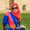 سميرة من القاهرة أرقام بنات للزواج