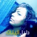 يمنى من بنغازي أرقام بنات للزواج