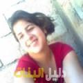 جليلة من دمشق أرقام بنات للزواج