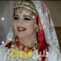 باهية من أبو ظبي أرقام بنات للزواج