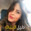 ياسمين من محافظة سلفيت أرقام بنات للزواج