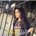 لارة من القاهرة دليل أرقام البنات و النساء المطلقات