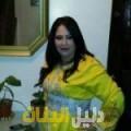 رحمة من أبو ظبي أرقام بنات للزواج