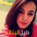 ريهام من الرفاع الغربي أرقام بنات للزواج