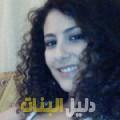 مونية من دمشق أرقام بنات للزواج