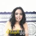 حسناء من محافظة سلفيت أرقام بنات للزواج