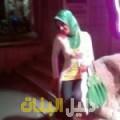 عائشة من دمشق أرقام بنات للزواج