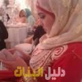 جهاد من محافظة طوباس أرقام بنات للزواج