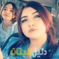 إلينة من دمشق أرقام بنات للزواج