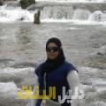 روان من قرية عالي أرقام بنات للزواج