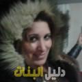 علية من حلب دليل أرقام البنات و النساء المطلقات