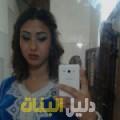 نبيلة من محافظة سلفيت أرقام بنات للزواج