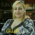 ياسمينة من القاهرة أرقام بنات للزواج