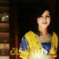 رانة من أبو ظبي دليل أرقام البنات و النساء المطلقات