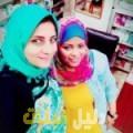 شيرين من بنغازي أرقام بنات للزواج
