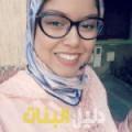 حورية من القاهرة أرقام بنات للزواج