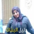 نهاد من القاهرة دليل أرقام البنات و النساء المطلقات