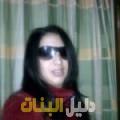 سيرينة من محافظة طوباس أرقام بنات للزواج