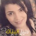 جهان من أبو ظبي دليل أرقام البنات و النساء المطلقات