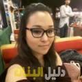 شروق من ولاية قريات دليل أرقام البنات و النساء المطلقات