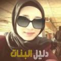 نسمة من بيروت دليل أرقام البنات و النساء المطلقات
