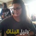 لارة من حلب أرقام بنات للزواج
