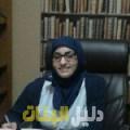 ريمة من القاهرة أرقام بنات للزواج