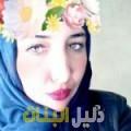 راشة من أبو ظبي أرقام بنات للزواج