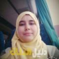 لطيفة من حلب أرقام بنات للزواج