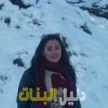 رشيدة من القاهرة دليل أرقام البنات و النساء المطلقات