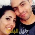 سورية من ولاد تارس أرقام بنات للزواج